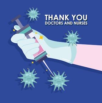 Grazie dottore durante la pandemia