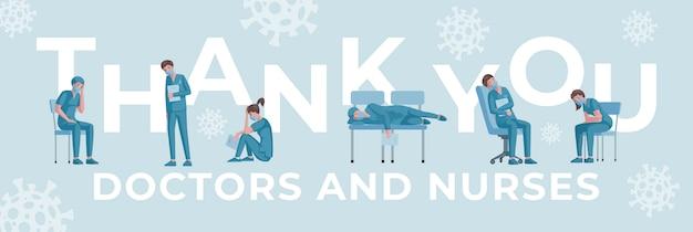 Grazie modello di poster di medici e infermieri. ferma il concetto di banner coronavirus covid-19.
