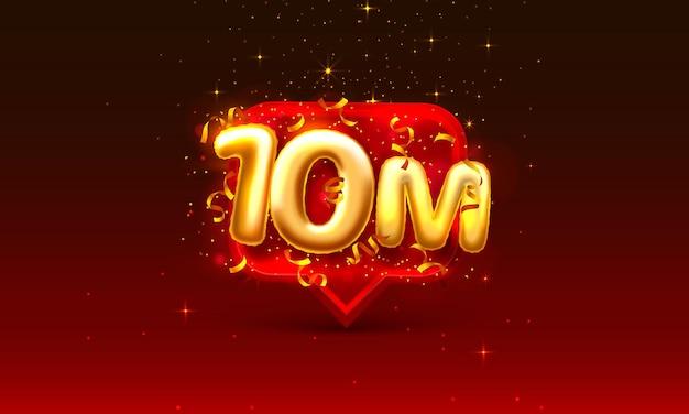 Grazie seguaci persone 10m gruppo sociale online felice banner festeggiare