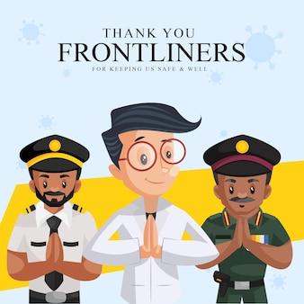 Grazie frontliner per averci tenuto al sicuro e ben curato il design dei banner
