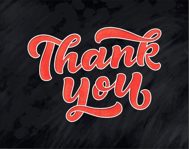Grazie iscrizione scritta a mano. lettere disegnate a mano.