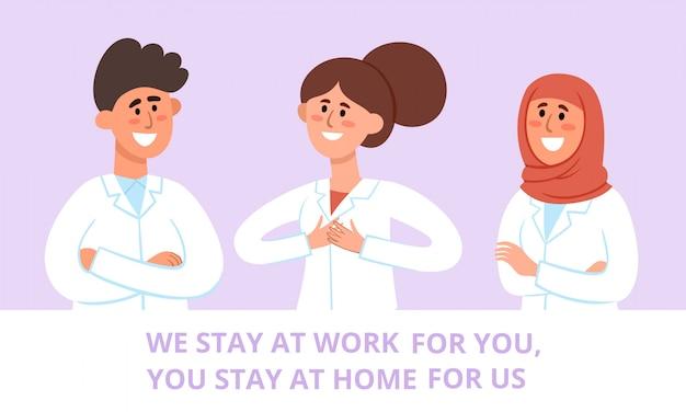 Grazie poster con medici e infermieri che lavorano negli ospedali e combattono il coronavirus. illustrazione del team medico sorridente internazionale - europei e musulmani con testo resta a casa