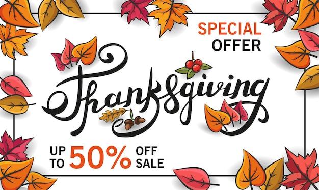Ringraziamento. saldi autunnali. striscione pubblicitario. lettering, testo promozionale, foglie che cadono autunnali.