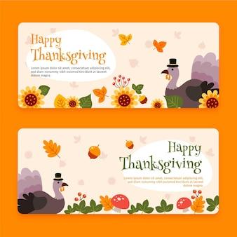 Banner di ringraziamento in design piatto