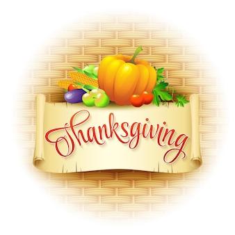 Fondo del cestino di vimini della carta di ringraziamento. illustrazione vettoriale eps 10