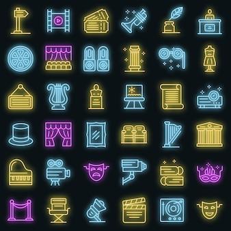 Set di icone del museo del teatro. insieme del profilo delle icone di vettore del museo del teatro colore neon su nero