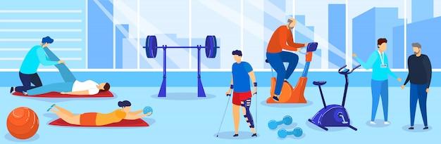 Illustrazione vettoriale di terapia riabilitativa.