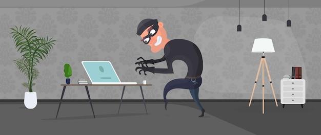 Il ladro è entrato nell'appartamento e ruba il portatile. un rapinatore d'ufficio ruba i dati. sicurezza e concetto di rapina. vettore.