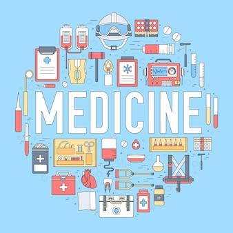 Concetto moderno dell'illustrazione di primo soccorso medico di linea sottile