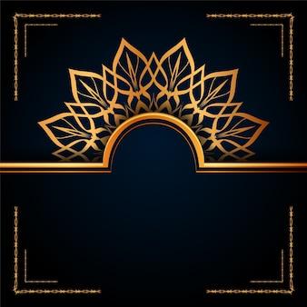 Questo è sfondo islamico mandala ornamentale di lusso, stile arabesco.