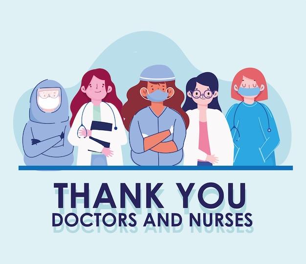 Grazie personale medico femminile