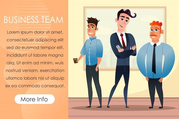 Tre uomini designer in abbigliamento d'affari