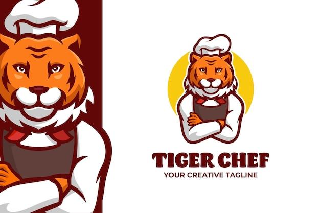 Modello di logo del personaggio della mascotte dello chef tigre