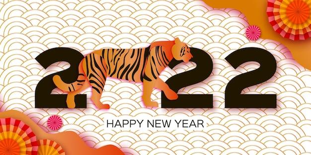 Capodanno cinese della tigre. stile di taglio della carta degli animali selvatici. zodiaco cinese, calendario. vacanze invernali. felice nuovo biglietto di auguri 2022. animale selvatico. grande gatto. periodo natalizio. vettore.