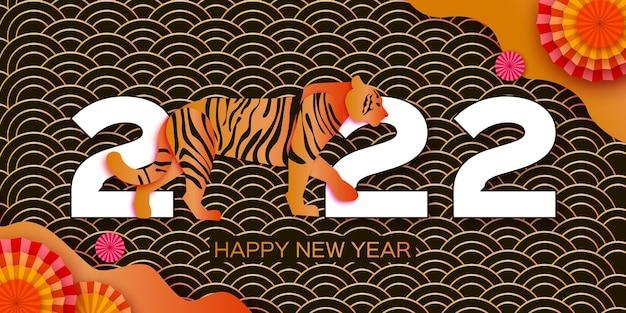 Capodanno cinese della tigre. stile di taglio della carta degli animali selvatici. zodiaco cinese, calendario. vacanze invernali. felice nuovo biglietto di auguri 2022. animale selvatico. grande gatto. periodo natalizio.