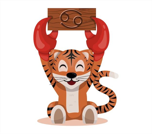 Cucciolo di tigre con cancro segno zodiacale segno zodiacale icona vettore fumetto illustrazione oroscopo ed e...