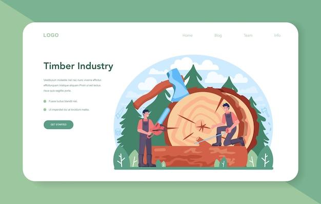 Banner web o landing page per l'industria del legno e la produzione del legno. processo di registrazione e lavorazione del legno. produzione forestale. standard di classificazione industriale globale. illustrazione vettoriale piatto isolato