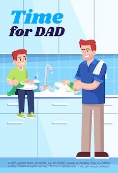 Tempo per il modello del manifesto di papà. design volantino commerciale con illustrazione semi piatta. carta promozionale del fumetto di vettore. lavare i piatti con i bambini, pulire la cucina insieme invito pubblicitario