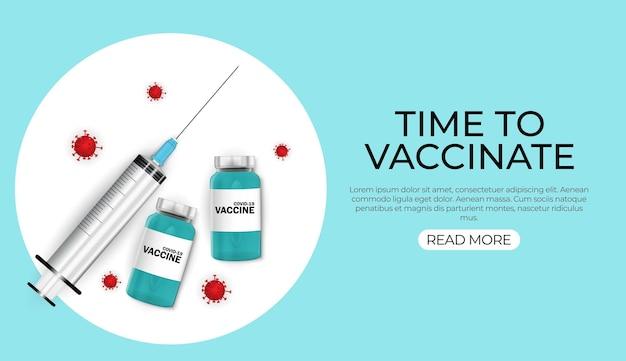 È ora di vaccinare 2021 vaccinazione contro il coronavirus