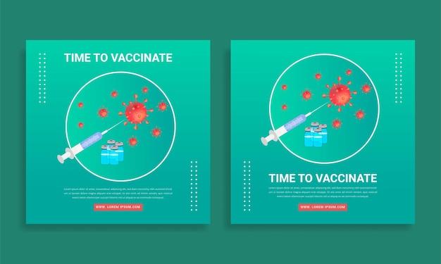 È ora di vaccinare design piatto banner vaccino