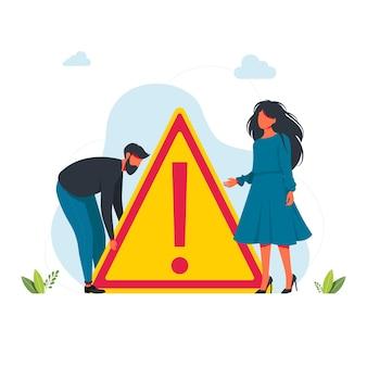 Piccole persone in piedi vicino al segno di cautela. attenzione. concetto di errore di sistema. le persone stanno vicino al segno di un errore. illustrazione di vettore del fumetto piatto moderno. illustrazione vettoriale