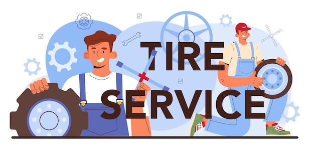Intestazione tipografica del servizio pneumatici. operaio che cambia un pneumatico di un'auto. diagnostica campanatura e allineamento. meccanico che cambia le gomme di un veicolo. illustrazione piatta vettoriale