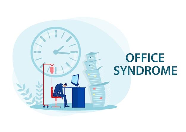 Uomo d'affari stanco in ufficio con la sindrome dell'ufficio