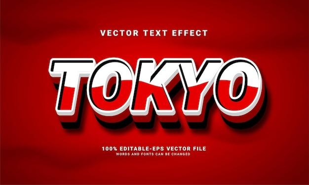 Effetto di testo 3d di tokyo, stile di testo modificabile e adatto per celebrare eventi asiatici