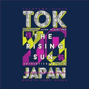 Tokyo japan cool graphic design t shirt tipografia