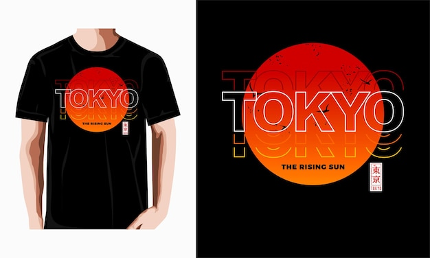 Maglietta dell'illustrazione di vettore di tipografia del sole nascente di tokyo vettore premium