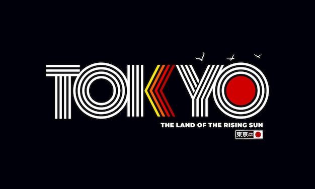 T-shirt tokyo e design di abbigliamento