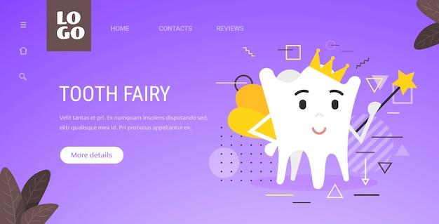 Fata dei denti simpatico personaggio con la bacchetta magica igiene dentale orale concetto copia spazio