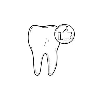 Icona di doodle contorno disegnato a mano salute e stomatologia dei denti dentista, igiene e concetto medico di salute dentale