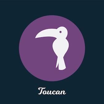 Disegno dell'icona piatto tucano, elemento simbolo del logo