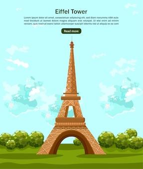 Tour eiffel carta di parigi