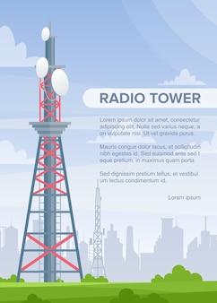 Modello del manifesto della radio della torre layout dell'insegna informativo di telecomunicazione con lo spazio del testo