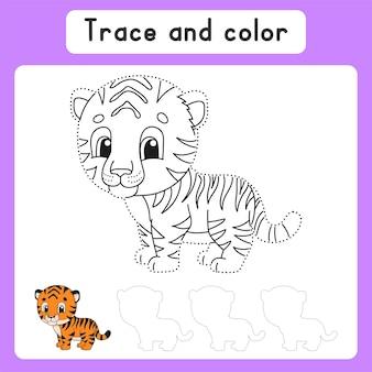 Traccia e colora pagina da colorare per bambini