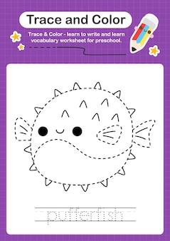 Traccia e colora il gioco educativo della vita marina per bambini