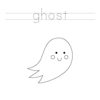 Traccia le lettere e colora il fantasma. pratica di scrittura a mano per bambini.
