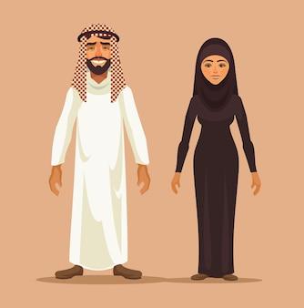 Illustrazione piana delle coppie arabe tradizionali
