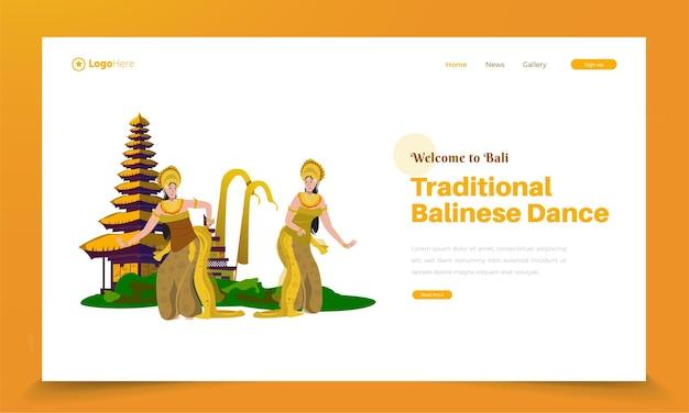 Illustrazione di danza balinese tradizionale per cerimonie sulla pagina di destinazione