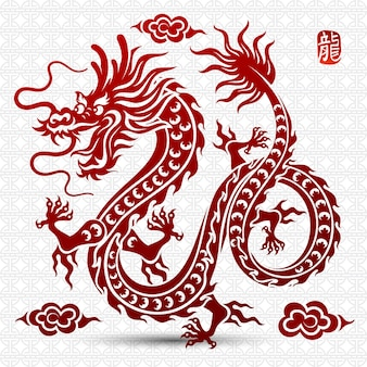 Cinese tradizionale, il carattere cinese traduce il drago