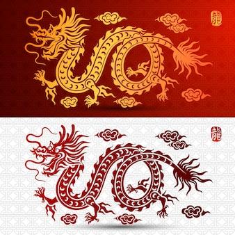 Illustrazione del drago cinese tradizionale