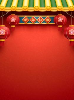 Tetto cinese tradizionale con lanterne rosse e parete per usi di design