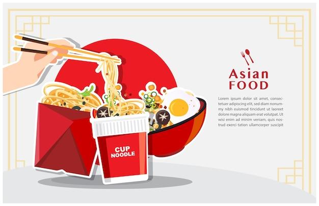 Minestra cinese tradizionale con le tagliatelle, zuppa di noodle in cibo asiatico ciotola cinese