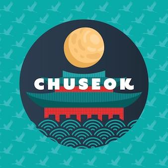 Festa tradizionale del chuseok felice