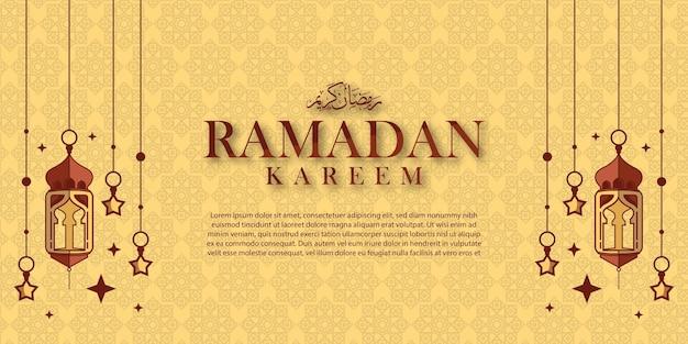 Lanterna tradizionale del ramadan kareem