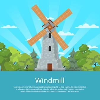 Vecchio mulino a vento tradizionale sul fondo della natura