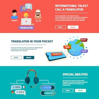 Banner del traduttore. immagini orizzontali con modelli vettoriali di ebook di dizionario di traduttore di servizi di traduzione di app. banner di traduzione, comunicazione e illustrazione dell'interpretazione del dizionario
