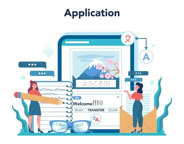 Servizio o piattaforma online del servizio di traduzione e traduzione. poliglotta che traduce documenti, libri e discorsi. applicazione.